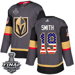 Golden Knights #19 Reilly Smith Grey Home Authentic USA Flag 2018 Stanley Cup Final Stitched NHL Adidas Jersey